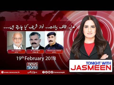 Tonight With Jasmeen - 19-Feb-2018 - News One