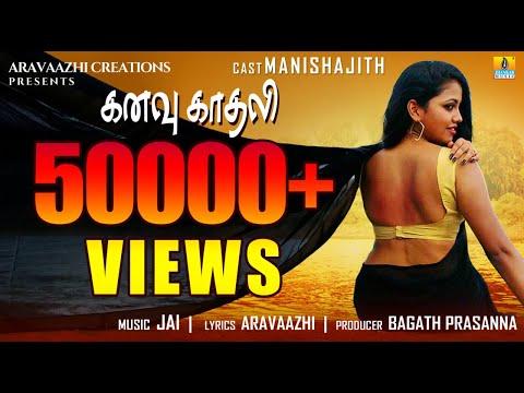 kanavu-kadhali-|-tamil-hd-video-|-romantic-song-|-harish-raghavendra,jai-|-jhankarmusictamil-i-love