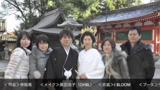 本城聡&江理 Happy Wedding.
