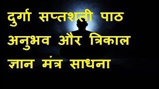 Dharm Rahasya Channel