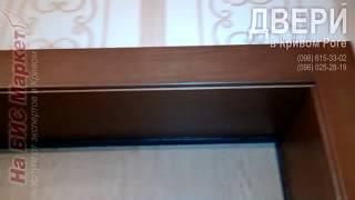 1113 - Входная дверь в квартиру под заказ с откосами (Кривой Рог)