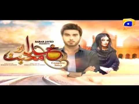 Khuda aur Mohabbat Season 2 Episode 12 Promo