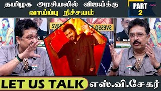 'முதல்வர்' ஆகும்  ஜாதகம் அஜித்துக்கு இருக்கு  -  S.Ve.Shekher Interview   LET US TALK   PART 2