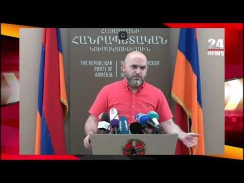Субъектность Арцаха упразднена в программе правительства Армении