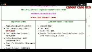 CBSE UGC National Eligibility Test (NET) DECEMBER 2018 Apply online