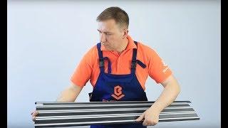 видео Придверные решетки Сити | Грязезащитные решетки от производителя Стандартпарк Урал