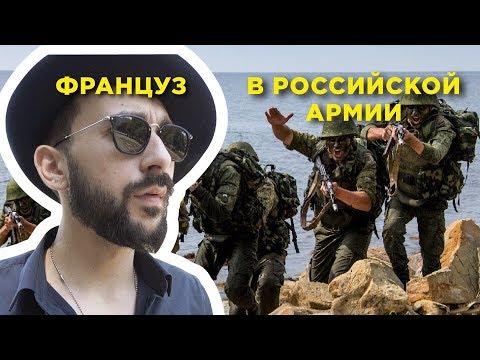 Российская армия сделала