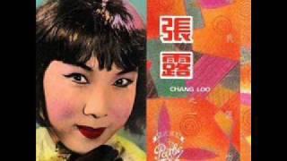 Chang loo - Soran Bushi