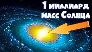 5 Самых Интересных и Уникальных Галактик во Вселенной