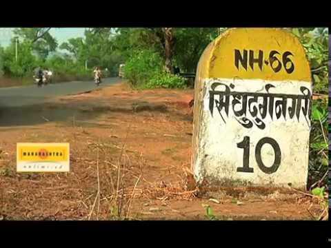 MTDC : Maharashtra Unlimited | Sindhudurg Tourism