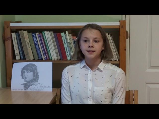 Изображение предпросмотра прочтения – ДаринаБогданова читает произведение «Окно» М.И.Цветаевой