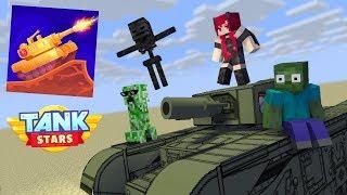Monster School : TANK STARS CHALLENGE - Minecraft Animation
