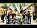 [K-POP IN PUBLIC] [ONE TAKE] aespa 에스파 'Black Mamba' dance cover by LUMINANCE