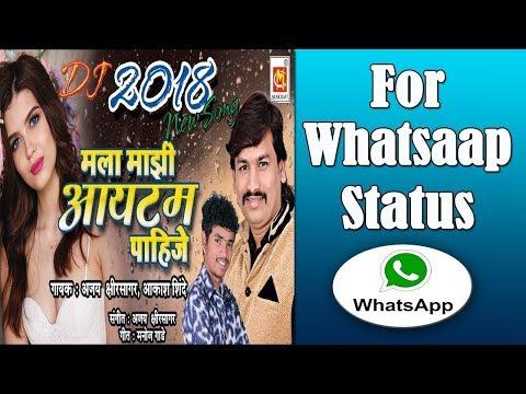 मला माझी आयटम पाहिजे विषयी संपला For Whatsaap Status 30Sec (Free Download)