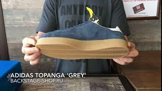 Adidas TOPANGA Grey