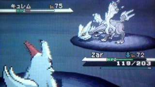 Pokemon Black and White Kyurem Encounter Exclusive Gameplay