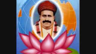 Keehan Rijhayan Tokhe Keehan Parichayan - Bhagat Kanwar Ram