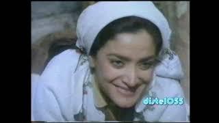 Azap , Beklis Akkale 1987 Orjinal Yesilcam sinema Fragman