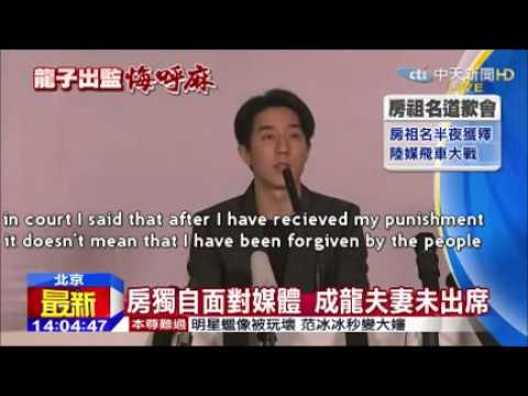 Jaycee Chan Released After Six Months in Prison - English Subtitles
