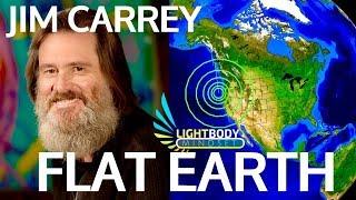 JIM CARREY - FLAT EARTH 100% PROOF