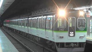 京阪電車2400系2452F 深夜の三条駅0時4分発普通枚方市行き