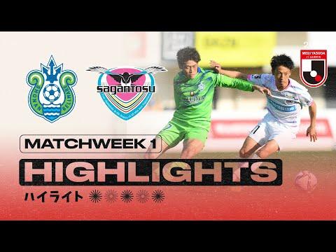 Shonan Sagan Tosu Goals And Highlights