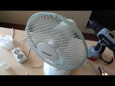 Как понизить скорость вращения вентилятора 220 в