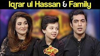 Iqrar ul Hassan & Family Special - Syasi Theater - 30 April 2018 - Express News