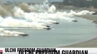 Война слов: ультиматум Северной Кореи истекает 22 августа