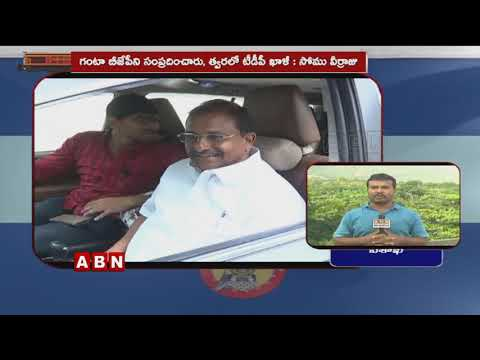 Interstate News in AP and Telangana  | AP And Telangana Latest News | ABN Telugu teluguvoice