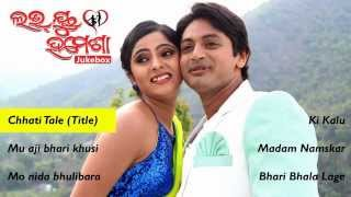Love You Hamesha JukeBox || Official Audio Songs