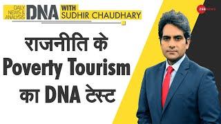 DNA: हमारे देश से गरीबी हटती क्यों नहीं? Migrant workers | DNA Today | Sudhir Chaudhary