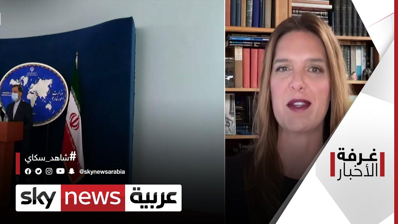 لوري واتكينز: إعلان إيران زيادة تخصيب اليورانيوم أمر مقلق للغاية | #غرفة_الأخبار  - نشر قبل 59 دقيقة