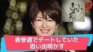"""吉瀬美智子、表参道でデートしていた """"今だから言える""""思い出明かす -Ji..."""