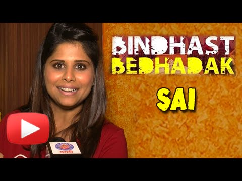 bindhast bedhadak sai tamhankar new song from classmates