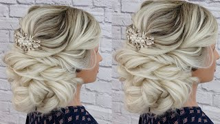 Most Beautiful Hairstyle for Wedding or party | Easy Hairstyles | Bun Hairstyle with Trick 2019