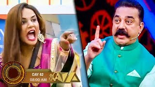 Aiswarya Forced to Leave Bigg Boss House? | Day 62 Full Episode Review | Bigg Boss Tamil | Promo