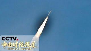 《中国财经报道》 20190605 16:00| CCTV财经