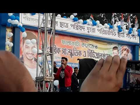 বনি সেনগুপ্তের  সুন্দর একটি গান,,,from falakata college..social 2018/12/22