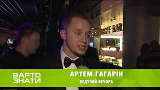 Сюжет Нового канала о первой церемонии XXL MEN'S AWARDS
