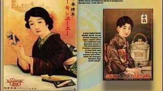 Vintage Japan Advertising with 島津亜矢 Aya Shimazu (Enka 演歌)