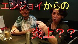 ばんえい競馬や、今話題の藤田菜七子について札幌開催の感想、今後につ...