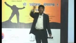 Mi Udyojak Honarach Parv-2 Kundan Gurav 2