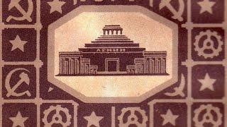 Москва, Кремль, Мавзолей Ленина. Подробности о главном саркофаге России. Документальный фильм