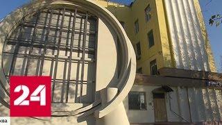 В Москве началась реставрация легендарного гаража Госплана - Россия 24