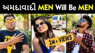 Men Will Be Men - AMDAVADI    Swagger Baba   Latest Gujju Comedy Videos   અમદાવાદી કોમેડી