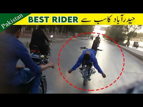 Bike Cheeking & Wheeling   Hyderabad Boy   2017 Latest