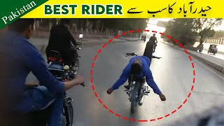 Bike Cheeking & Wheeling | Hyderabad Boy | 2017 Latest
