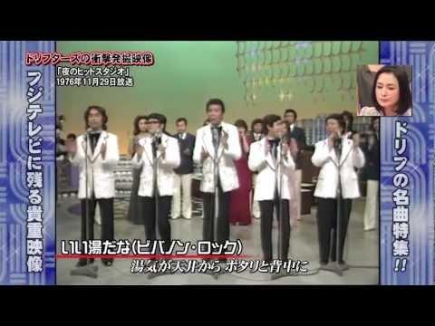 マチャアキのガンバレ9時まで!!