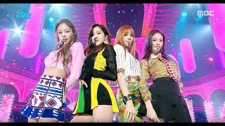 BLACKPINK -  AS IF IT'S YOUR LAST ( 마지막처럼 ) Stage Mix